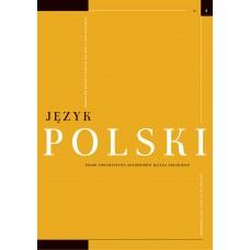 Język Polski. Rocznik C zeszyt 4