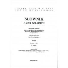 Słownik gwar polskich, t.10, z.2 (33)