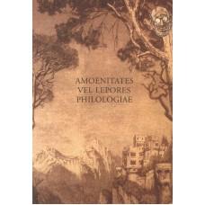 Amoenitates vel lepores philologiae