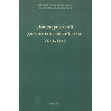 Karpacki Atlas Dialektologiczny. Indeksy