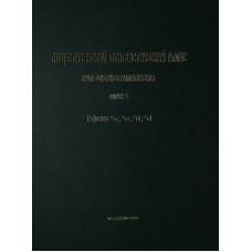 Ogólnosłowiański atlas językowy, tom 3.
