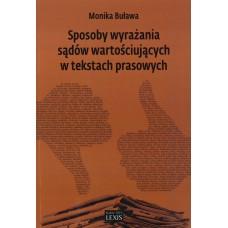 Monika Buława, Sposoby wyrażania sądów