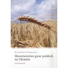 Katarzyna Czarnecka, Słowotwórstwo gwar polskich na Ukrainie