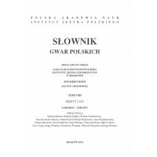 Słownik gwar polskich, t. 8, z. 2 (25)