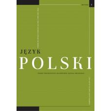 Język Polski. Rocznik XCVIII zeszyt 2