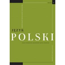 Język Polski. Rocznik XCVIII zeszyt 3