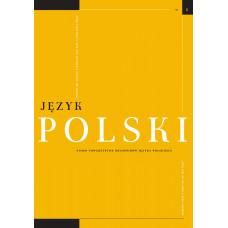 Język Polski. Rocznik C zeszyt 1