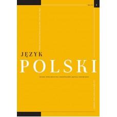 Język Polski. Rocznik XCVI zeszyt 2