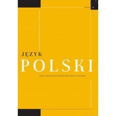 Język Polski. Rocznik XCVI zeszyt 4