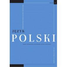 Język Polski. Rocznik XCVII zeszyt 1