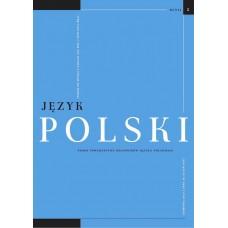 Język Polski. Rocznik XCVII zeszyt 2