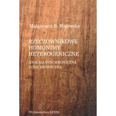 Małgorzata B. Majewska, Rzeczownikowe homonimy heterogeniczne