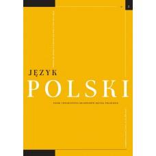 Język Polski. Rocznik C zeszyt 2