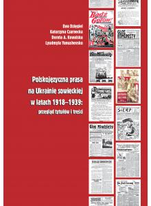 Polskojęzyczna prasa na Ukrainie