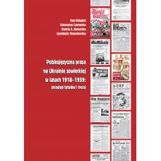 Ewa Dzięgiel, Katarzyna Czarnecka, Dorota A. Kowalska, Lyudmyla Yanushevska, Polskojęzyczna prasa na Ukrainie sowieckiej w latach 1918-1939: przegląd tytułów i treści