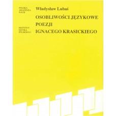 Władysław Lubaś, Osobliwości językowe poezji