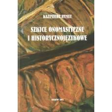 Kazimierz Rymut, Szkice onomastyczne