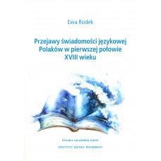 Ewa Rodek, Przejawy świadomości językowej Polaków w pierwszej połowie XVIII wieku