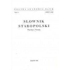 Słownik staropolski, t. X, z. 4 (64)