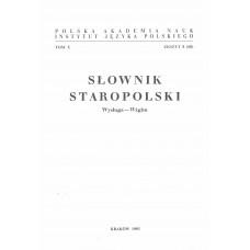Słownik staropolski, t. X, z. 8 (68)