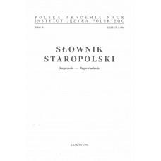 Słownik staropolski, t. XI, z. 2 (70)