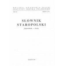 Słownik staropolski, t. XI, z. 3 (71)