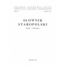 Słownik staropolski, t. XI, z. 4 (72)