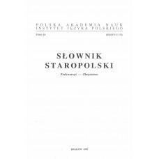 Słownik staropolski, t. XI, z. 5 (73)