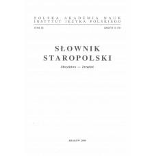Słownik staropolski, t. XI, z. 6 (74)
