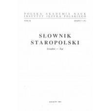 Słownik staropolski, t. XI, z. 7 (75)
