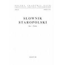 Słownik staropolski, t. XI, z. 8 (76)